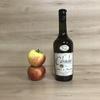 Calvados 25 ans d'âge bouteille 70cl | Hors d'âge-en